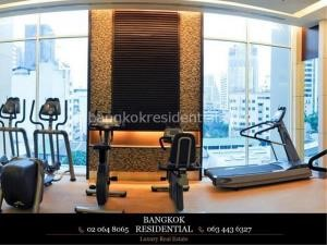 Bangkok Residential Agency's 2 Bed Condo For Rent in Nana BR4212CD 13