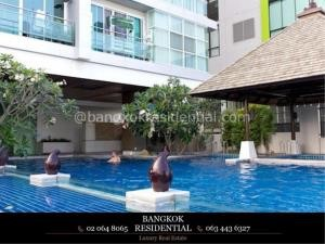Bangkok Residential Agency's 2 Bed Condo For Rent in Nana BR4212CD 8