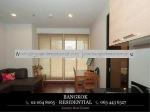 Bangkok Residential Agency's 1 Bed Condo For Rent in Chidlom BR4277CD 16