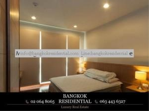 Bangkok Residential Agency's 1 Bed Condo For Rent in Chidlom BR4277CD 15