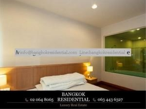 Bangkok Residential Agency's 1 Bed Condo For Rent in Chidlom BR4277CD 13