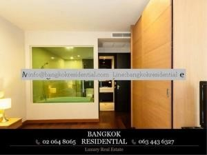 Bangkok Residential Agency's 1 Bed Condo For Rent in Chidlom BR4277CD 12