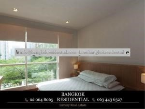 Bangkok Residential Agency's 1 Bed Condo For Rent in Chidlom BR4277CD 11