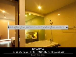Bangkok Residential Agency's 1 Bed Condo For Rent in Chidlom BR4277CD 10