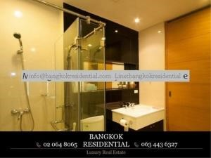 Bangkok Residential Agency's 1 Bed Condo For Rent in Chidlom BR4277CD 9