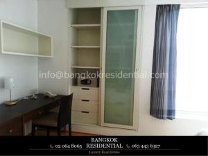 Bangkok Residential Agency's 1 Bed Condo For Rent in Chidlom BR4371CD 27