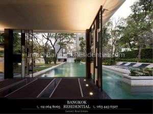 Bangkok Residential Agency's 1 Bed Condo For Rent in Thonglor BR4423CD 18