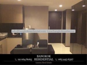 Bangkok Residential Agency's 2 Bed Condo For Rent in Ekkamai BR4634CD 12