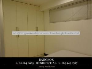 Bangkok Residential Agency's 3 Bed Condo For Rent in Phrom Phong BR4698CD 37