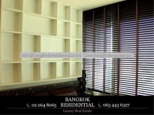 Bangkok Residential Agency's 2 Bed Condo For Rent in Thonglor BR4723CD 38
