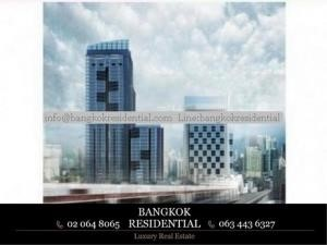 Bangkok Residential Agency's 2 Bed Condo For Sale in Nana BR4982CD 46