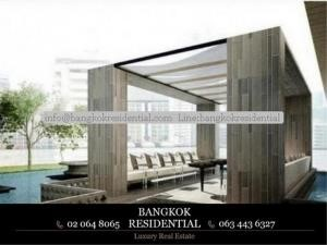 Bangkok Residential Agency's 2 Bed Condo For Sale in Nana BR4982CD 45