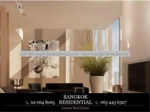 Bangkok Residential Agency's 2 Bed Condo For Sale in Nana BR4982CD 35