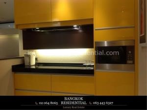 Bangkok Residential Agency's 2 Bed Condo For Rent in Asoke BR5069CD 19