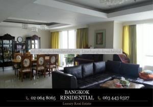 Bangkok Residential Agency's 3 Bed Condo For Sale in Nana BR5601CD 9