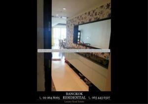 Bangkok Residential Agency's 3 Bed Condo For Sale in Nana BR5601CD 12