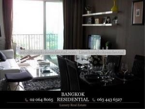 Bangkok Residential Agency's 2 Bed Condo For Rent in Thonglor BR5659CD 18