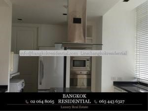 Bangkok Residential Agency's 2 Bed Condo For Rent in Phloenchit BR5845CD 21