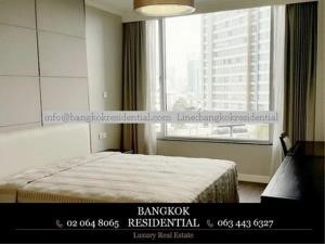 Bangkok Residential Agency's 2 Bed Condo For Rent in Phloenchit BR5858CD 20