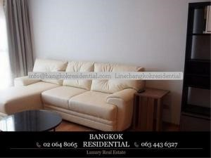 Bangkok Residential Agency's 2 Bed Condo For Rent in Nana BR5864CD 30