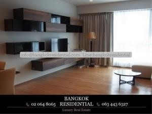 Bangkok Residential Agency's 2 Bed Condo For Rent in Nana BR5864CD 29