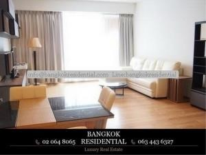 Bangkok Residential Agency's 2 Bed Condo For Rent in Nana BR5864CD 28