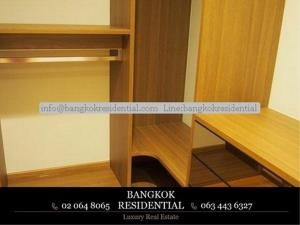 Bangkok Residential Agency's 2 Bed Condo For Rent in Nana BR5864CD 23