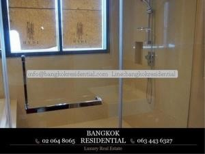 Bangkok Residential Agency's 2 Bed Condo For Rent in Nana BR5864CD 22