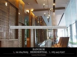 Bangkok Residential Agency's 2 Bed Condo For Rent in Nana BR5864CD 21