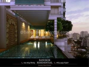 Bangkok Residential Agency's 2 Bed Condo For Rent in Chidlom BR5892CD 23