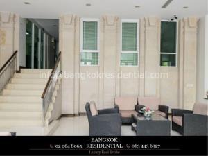 Bangkok Residential Agency's 2 Bed Condo For Rent in Ekkamai BR6001CD 11