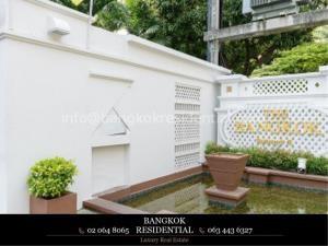 Bangkok Residential Agency's 2 Bed Condo For Rent in Ekkamai BR6001CD 10