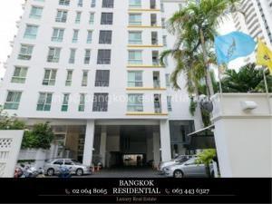 Bangkok Residential Agency's 2 Bed Condo For Rent in Ekkamai BR6001CD 8