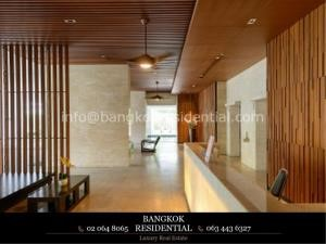 Bangkok Residential Agency's 2 Bed Condo For Rent in Asoke BR6286CD 10