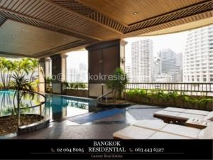 Bangkok Residential Agency's 2 Bed Condo For Rent in Asoke BR6291CD 14