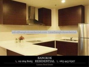 Bangkok Residential Agency's 2 Bed Condo For Rent in Ratchadamri BR6325CD 16