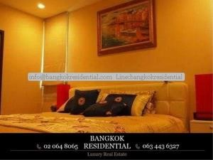 Bangkok Residential Agency's 2 Bed Condo For Rent in Ratchadamri BR6325CD 15