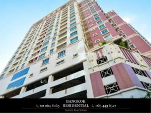 Bangkok Residential Agency's 3 Bed Condo For Rent in Asoke BR6497CD 10