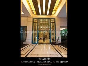 Bangkok Residential Agency's 2 Bed Condo For Rent in Chidlom BR6731CD 13