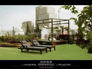 Bangkok Residential Agency's 2 Bed Serviced Apartment For Rent in Chidlom BR7016SA 9