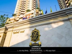Bangkok Residential Agency's 2 Bed Serviced Apartment For Rent in Phrom Phong BR7055SA 11