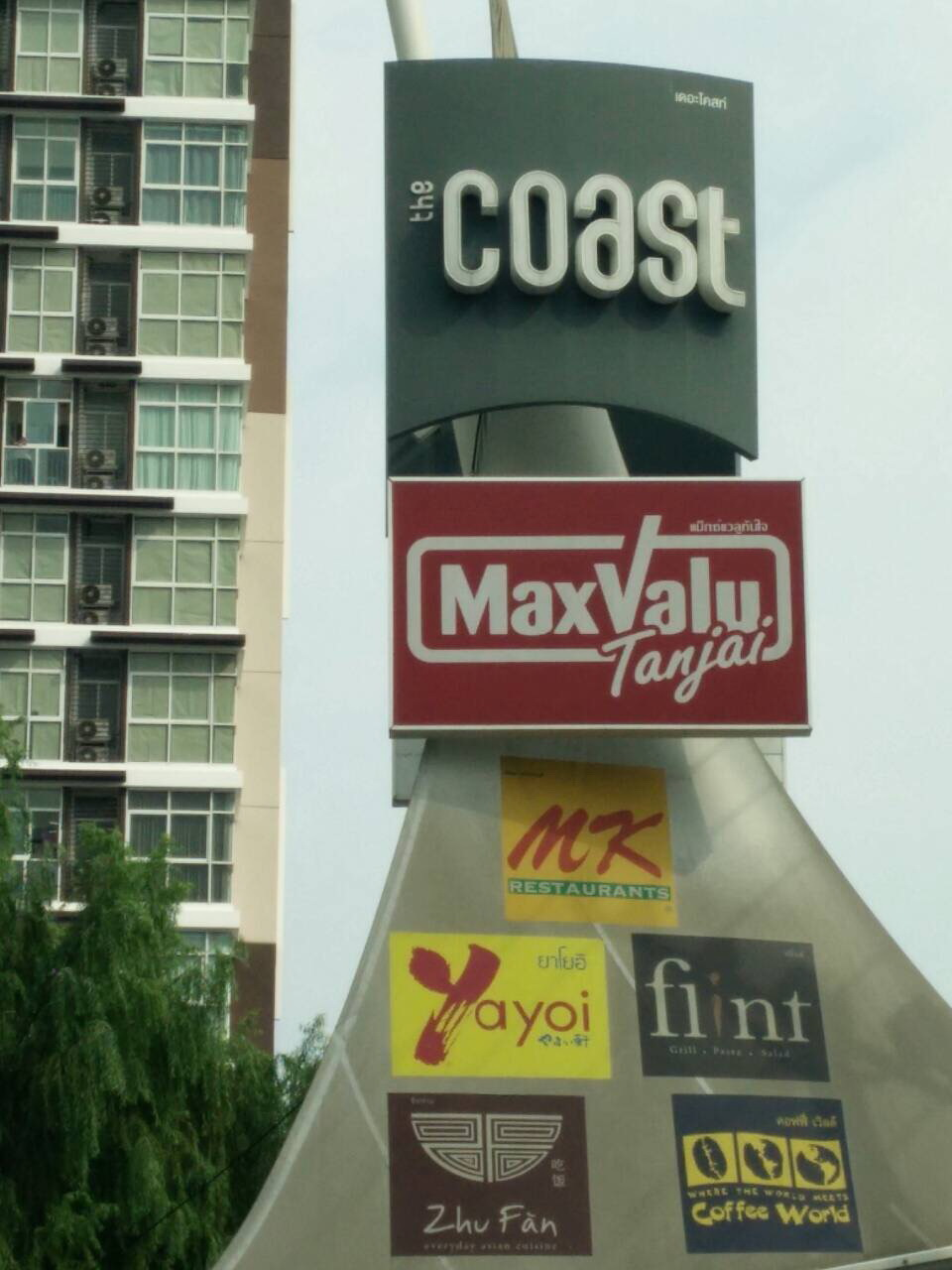 RE/MAX PRIME Agency's CS-BO0071600008 - For Sale at The Coast; Bangkok 2