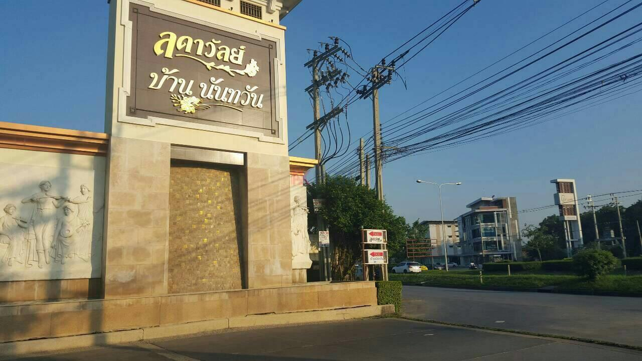 RE/MAX PRIME Agency's HS-B01600004 - House for Sale Baan Nunthawan Sathorn Ratchapruek 6