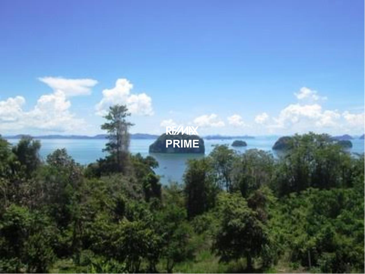 RE/MAX PRIME Agency's Land for Sale Thalane Bay Krabi 2