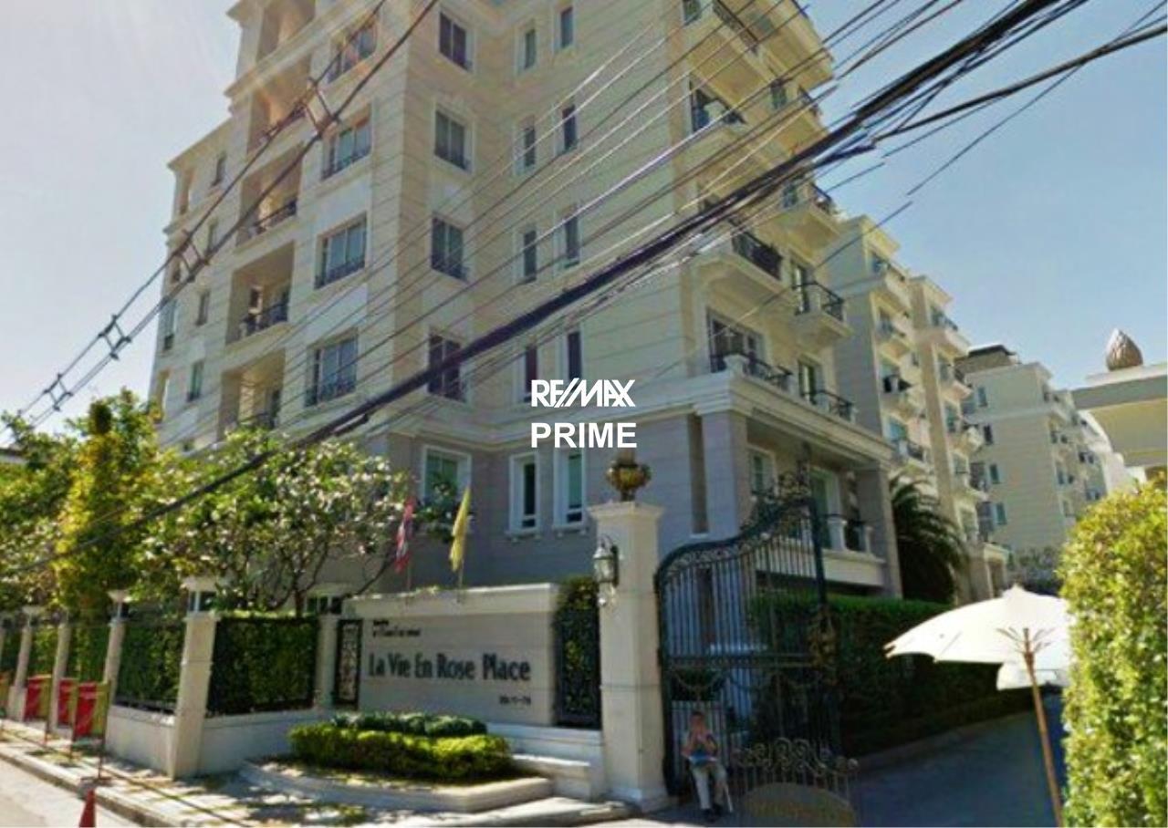 RE/MAX PRIME Agency's CS-BO216000197 - La Vie En Rose 1