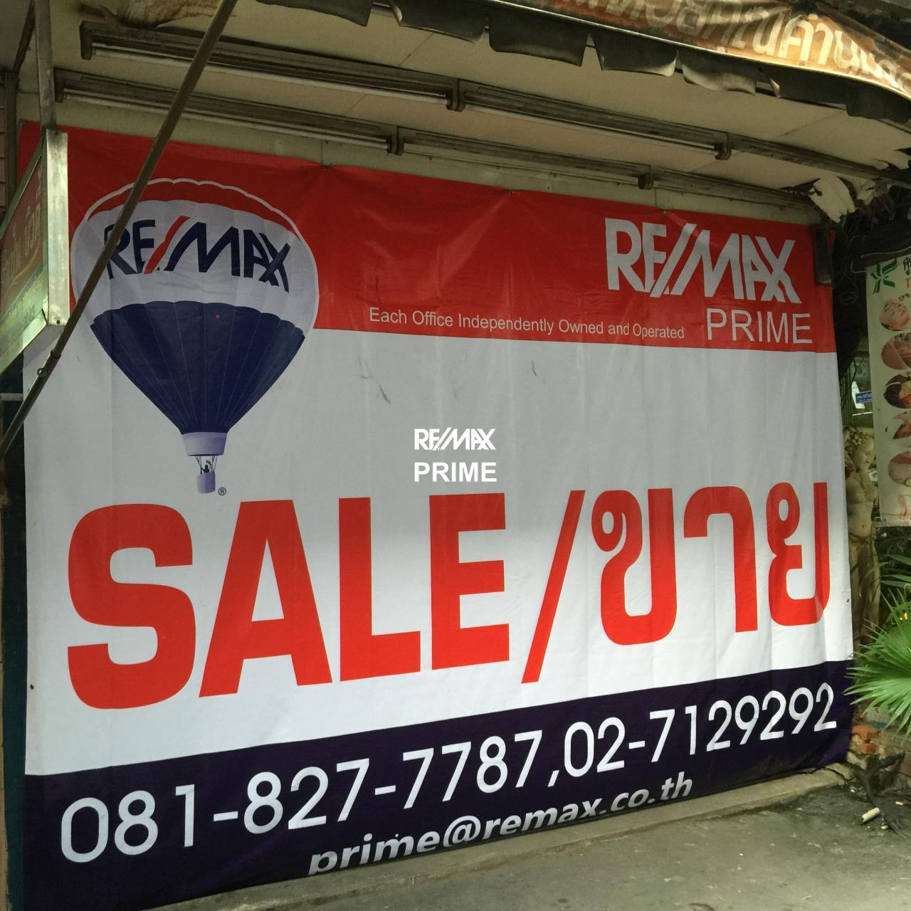 RE/MAX PRIME Agency's Shophouse for Sale Sukhumvit Road 2