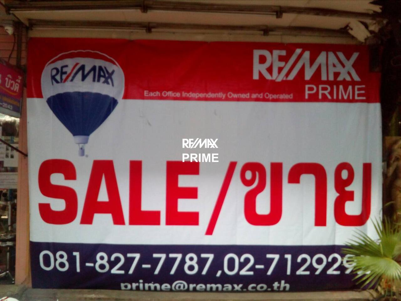 RE/MAX PRIME Agency's Shophouse for Sale Sukhumvit Road 1