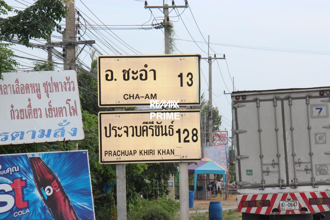 RE/MAX PRIME Agency's Land for Sale Cha-am Phetchaburi 9