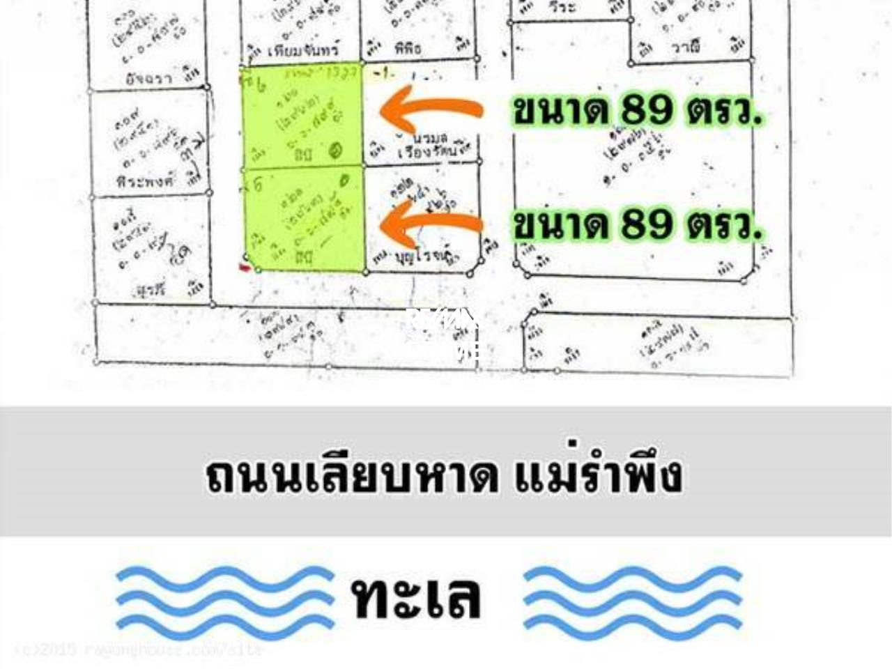RE/MAX PRIME Agency's For Sale Rayong House 5