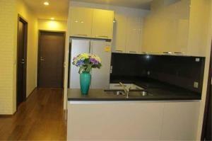 BKK Condos Agency's 2 bedroom condo for sale with tenant at Quattro 1